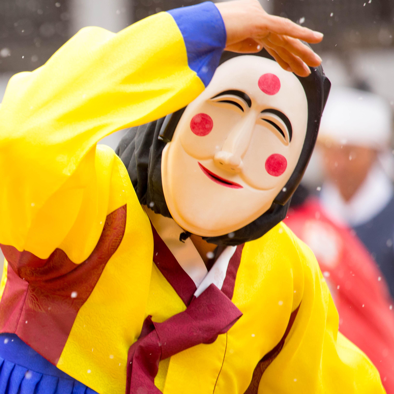 November - Andong Mask