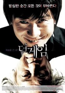 The_Devil's_Game_film_poster