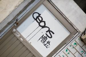 Graffiti on building in Seoul