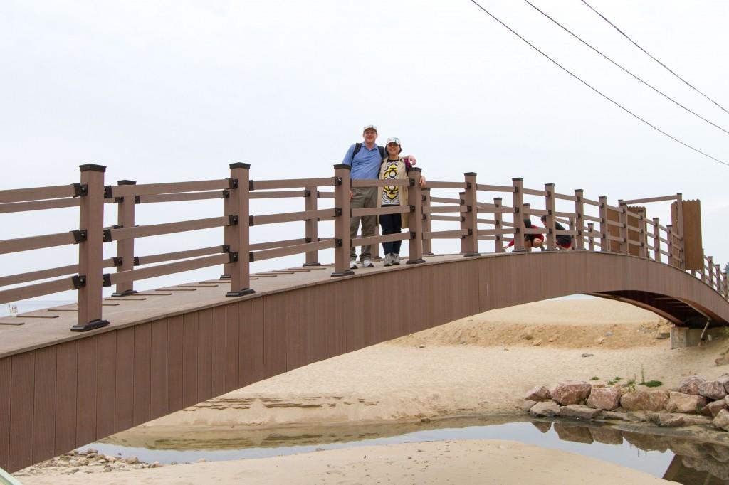 Samcheok Bridge
