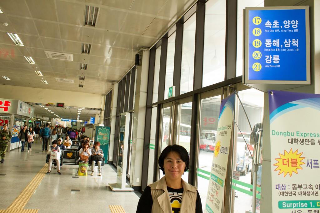 Leaving Don Seoul Bus Terminal