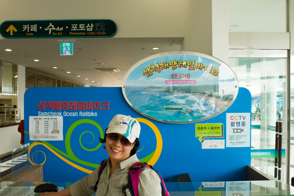Samcheok Railbike Guncheon Station