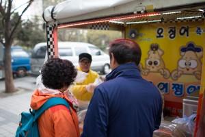 Deep Fried Squid Vendor