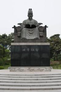 Yeouido - King Sejong (1 of 1)