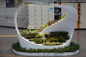Yeouido Station Art Work