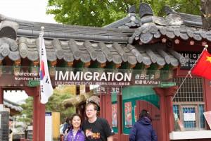 Naminada Republic immigration.