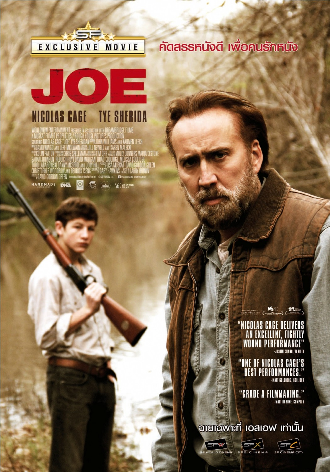 Nicolas cage current movie