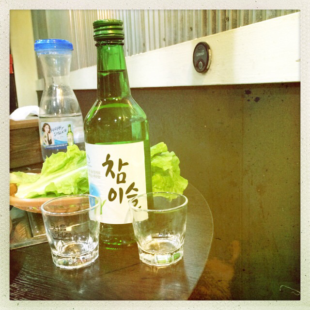Of course you can't have Somgyeopsal without Soju!
