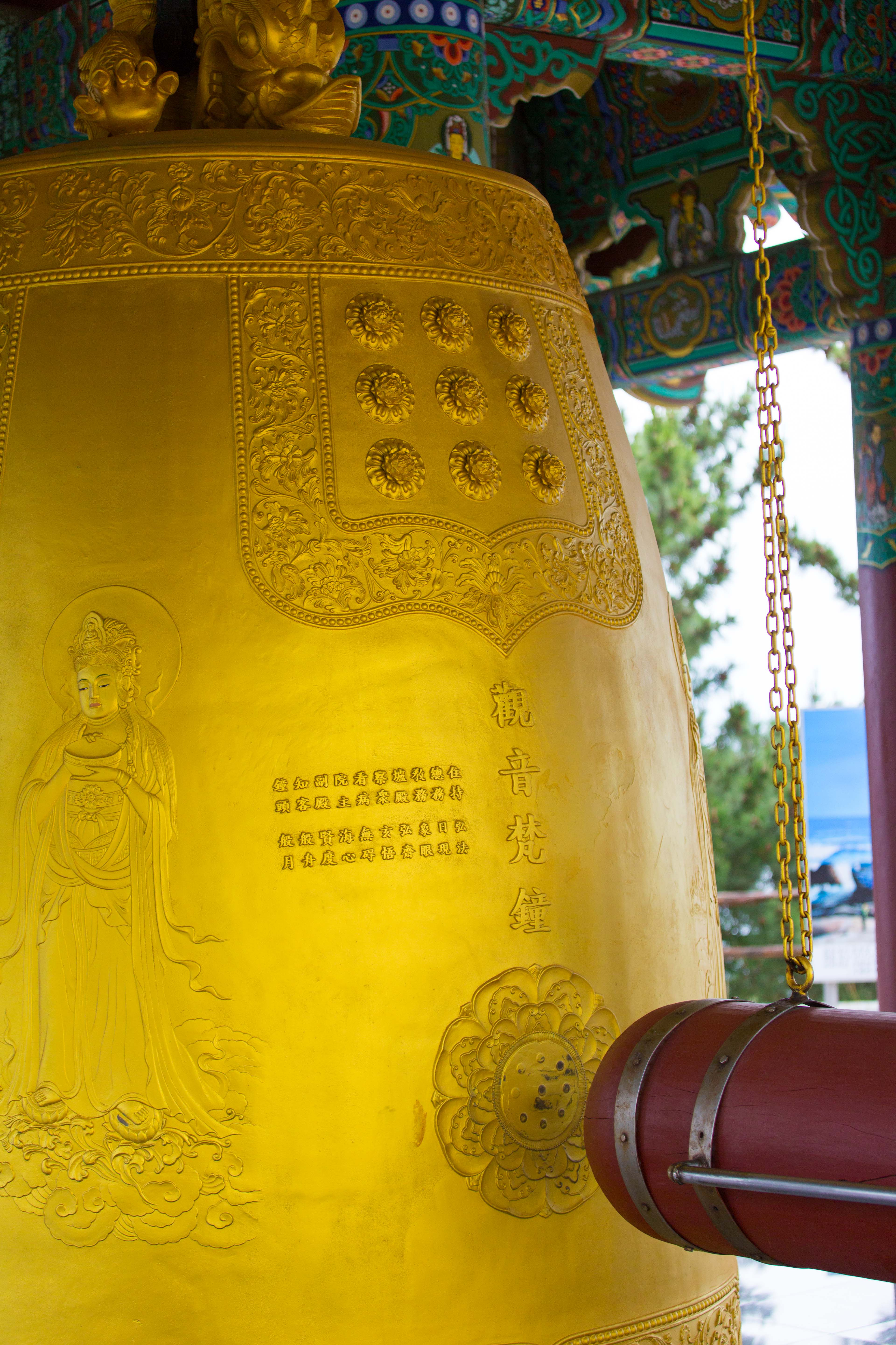 Temple Bell-1