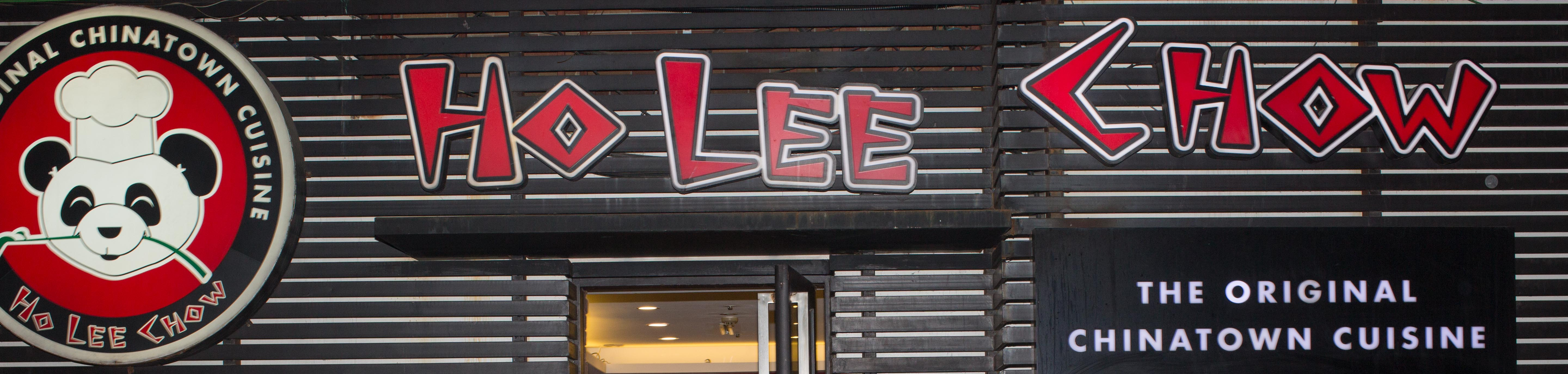 Ho Lee Chow Banner