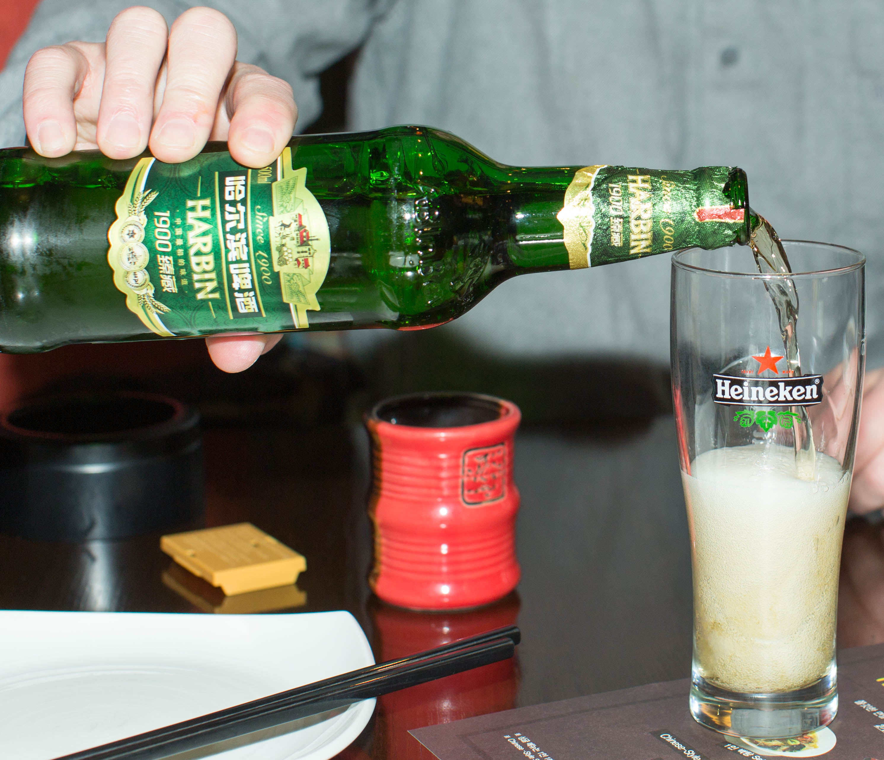 Pouring Harbin Beer
