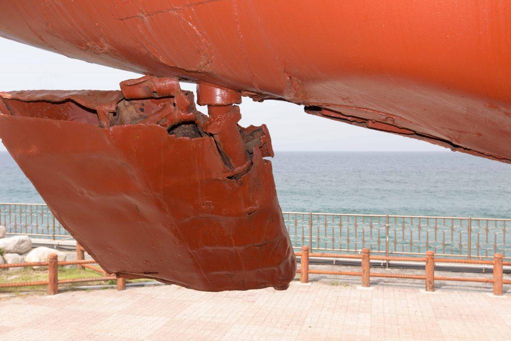 Submarine damage 1